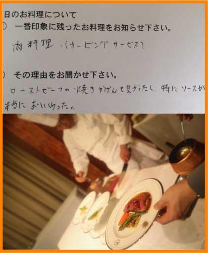 shishoku2.jpg